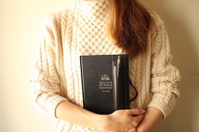 2022年スケジュール帳